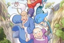 儿童动画片《乌龙院之活宝传奇》全52集 国语版 720P/MP4/7.16G 动画片乌龙院之活宝传奇下载-儿童动画网