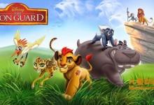 迪士尼动画片《小狮王守护队 The Lion Guard》全28集 国语版28集+英语版28集 720P/MP4/8.24G 动画片小狮王守护队下载-儿童动画网