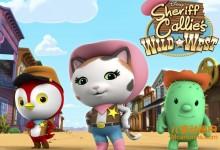 迪士尼动画片《西部警长凯莉 Sheriff Callie's Wild West》第二季全22集 国语版22集+英语版22集 720P/MP4/7.64G 动画片西部警长凯莉下载-儿童动画网