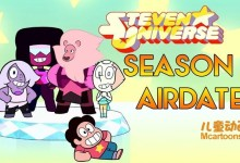 美国动画片《宇宙小子史蒂芬 Steven Universe》第四季全25集 国语版 720P/MP4/2.36G 动画片宇宙小子史蒂芬下载-儿童动画网