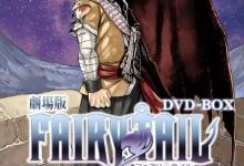 日本动画片《妖精的尾巴:龙之泪 FAIRY TAIL:Dragon Cry》国语版 1080P/MKV/1.21G 动画片妖精的尾巴下载-儿童动画网
