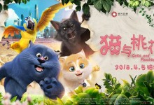 儿童动画电影《猫与桃花源 Cats and Peachtopia 2018》国语版 1080P/MP4/1.95G 动画片猫与桃花源下载-儿童动画网