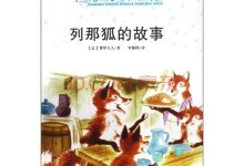 儿童有声故事《全球儿童文学典藏书系列》共8部 国语版 MP3/743M 全球儿童文学典藏书系列全集下载<span>应版权方要求,停止下载</span>-儿童动画网