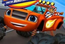 美国动画片《旋风战车队 飙风速度 Blaze and The Monster Machines》全108集 国语版 1080P/MP4/2.7G 动画片旋风战车队下载-儿童动画网
